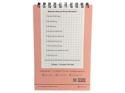 Ayush Paper A5 Spiral Bound Notebook, Grid