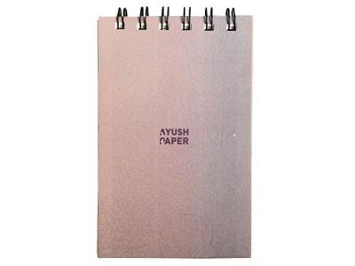 Ayush Paper Pocket Size Spiral Bound Notebook, Ruled