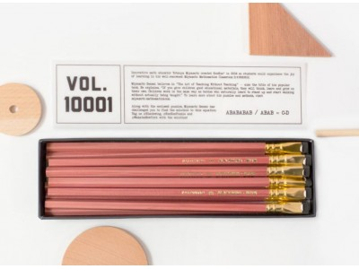 Blackwing Volumes 10001 Limited Edition Pencils, per box of 12