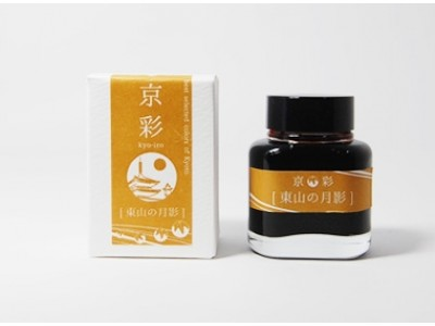 Kyoto Ink Bottle, 40ml, Kyo-iro - Moonlight of Higashiyama