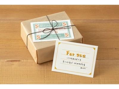 Traveler's Company (Midori) B-Sides & Rarities Notebook Refill, Passport Size, Message Cards