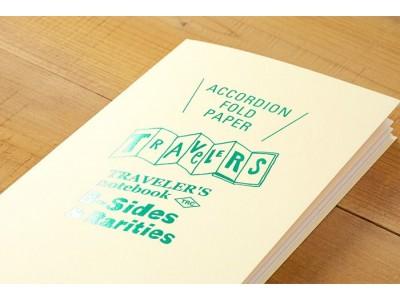 Traveler's Company (Midori) B-Sides & Rarities Notebook Refill, Standard Size, Accordian Fold Paper