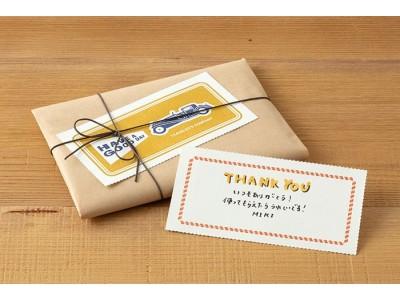 Traveler's Company (Midori) B-Sides & Rarities Notebook Refill, Standard Size, Message Cards