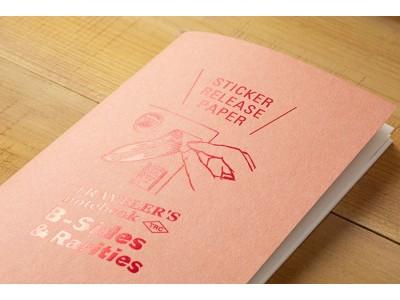 Traveler's Company (Midori) B-Sides & Rarities Notebook Refill, Standard Size, Sticker Release Paper
