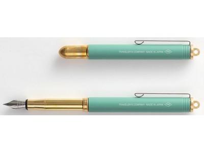 Traveler's Company (Midori) Brass Fountain Pen, Factory Green Limited Edition