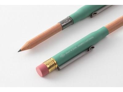 Traveler's Company (Midori) Brass Pencil, Factory Green Limited Edition