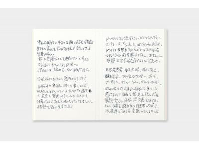 Traveler's Company (Midori) Notebook Refill, Passport Size, 005 Lightweight Paper