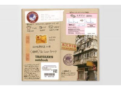 Traveler's Company (Midori) Notebook Refill, Standard Size, 014 Kraft Paper Notebook