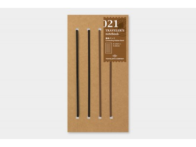 Traveler's Company (Midori) Notebook Refill, Standard Size, 021 Connecting Rubber Bands