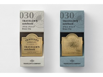 Traveler's Company (Midori) Notebook Refill 030, Brass Clip