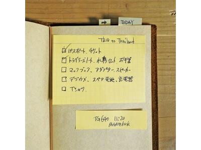 Traveler's Company (Midori) Notebook Refill, Standard Size, 022 Sticky Notes