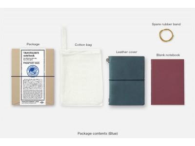 Traveler's Company (Midori) Notebook, Passport Size, Blue