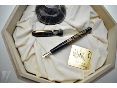 Pilot/Namiki Yukari Phoenix Limited Edition Fountain Pen