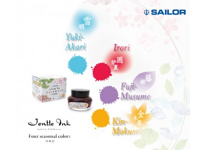 Sailor Jentle Ink Bottle, 50ml, 2014 Four Seasons Colours