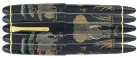 Sailor Endangered Species: Endangered Mammals Limited Edition Fountain Pen, African Elephant