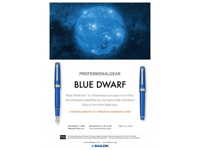 Sailor Professional Gear Slim (Sapporo) Blue Dwarf Limited Edition Fountain Pen