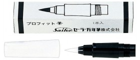 Sailor 1911 Brush Pen Replacement Brush Tip