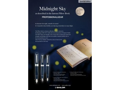 Sailor Professional Gear Fountain Pen, Midnight Sky Special Edition