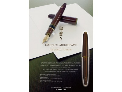Sailor King of Pens Tamenuri Midoridami Limited Edition