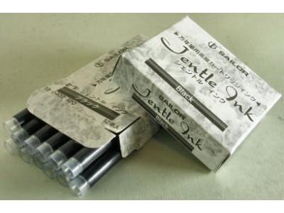Sailor Jentle Ink Cartridges, per pack of 12