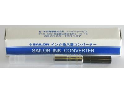 Sailor Ink Converter
