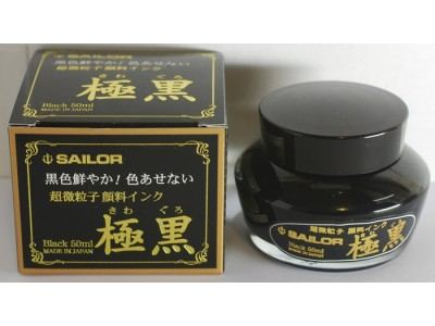 Sailor Pigment Ink Bottle, 50ml