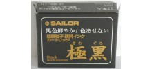 Sailor Pigment Ink Cartridges, per pack of 12
