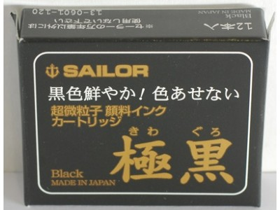 Sailor Pigment Ink Cartridges, per pack of 12