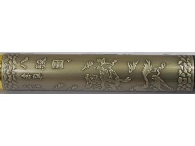 Baoer No. 507 Eight Horses Fountain Pen, Antique Silver