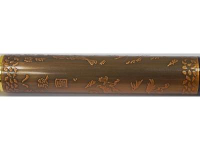Baoer No. 507 Eight Horses Fountain Pen, Copper