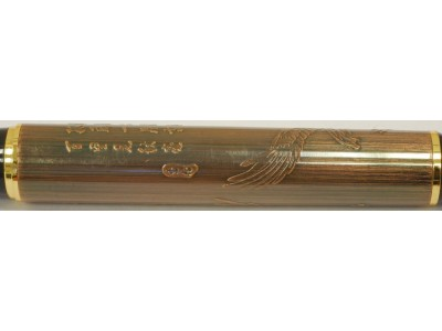 DK013 Dikawen No. 892 Eagle, Copper (Medium)