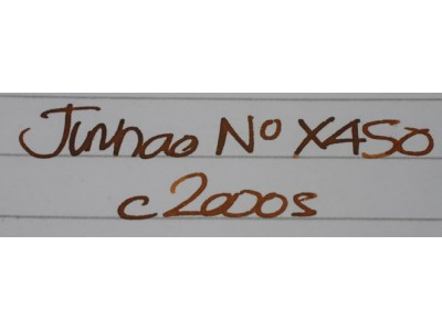 JH344 Jinhao No. X450.  (Medium)