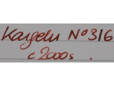 KG020 Kaigelu No. 316  (Medium)