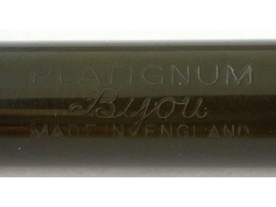 ME199 Platignum Bijou Fountain Pen and Pencil set, boxed.  (Medium)